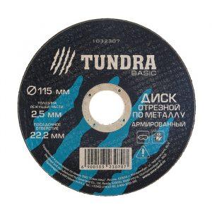 115 х 2,5 х 22,2 мм TUNDRA