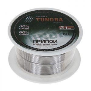 """Припой """"TUNDRA"""" олово на катушке 1 мм"""