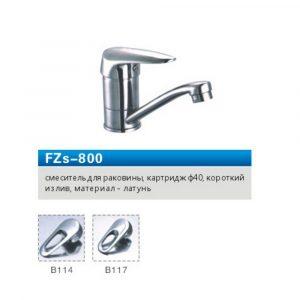 Смеситель для раковины FZs800